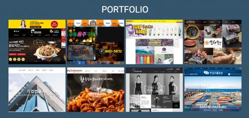 홈페이지제작 │ 홈페이지만들기 │ 쇼핑몰제작 │ 반응형홈페이지 │ 홈페이지제작비용 │ 홈페이지제작업체 (3).png